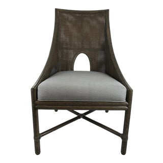 Barbara Barry for McGuire Petite Caned Armchair For Sale