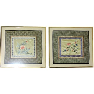 Vintage Chinese Embroidered Silk Mats, Floral Wall Hangings, Framed Pictures - a Pair For Sale