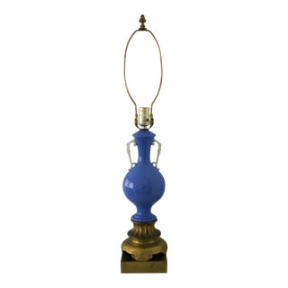 Antique Blue and White Urn Lamp with Gold Base