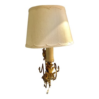 Vintage Mid-Century Gold Leaf Wall Sconce For Sale