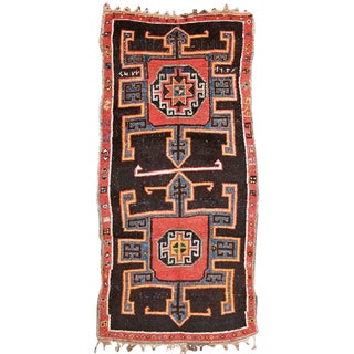 East Anatolian Tribal Rug For Sale