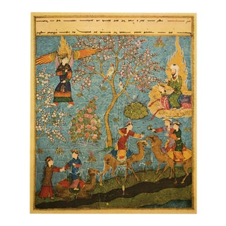Original 1940 Swiss Lithograph After Pre-1436 Persian Painting For Sale