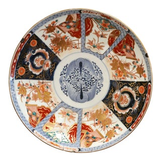 19th Century Japanese Hand Painted and Gilt Porcelain Ilmari Wall Charger For Sale