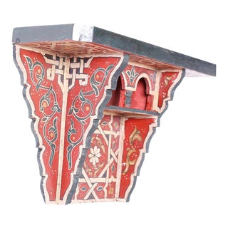 Moroccan Painted Wood Wall Shelf or Bracket For Sale