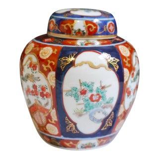 Vintage Japanese Gold Imari Pattern Hand-Painted Ginger Jar For Sale