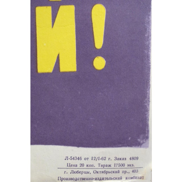 Mid-Century Modern 1962 Original Russian Driving Safety Poster, Bad Visibility For Sale - Image 3 of 7