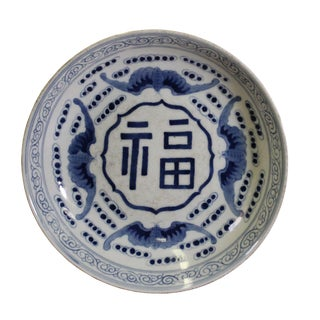 Chinese Blue White Fok Bats Fengshui Graphic Porcelain Plate For Sale