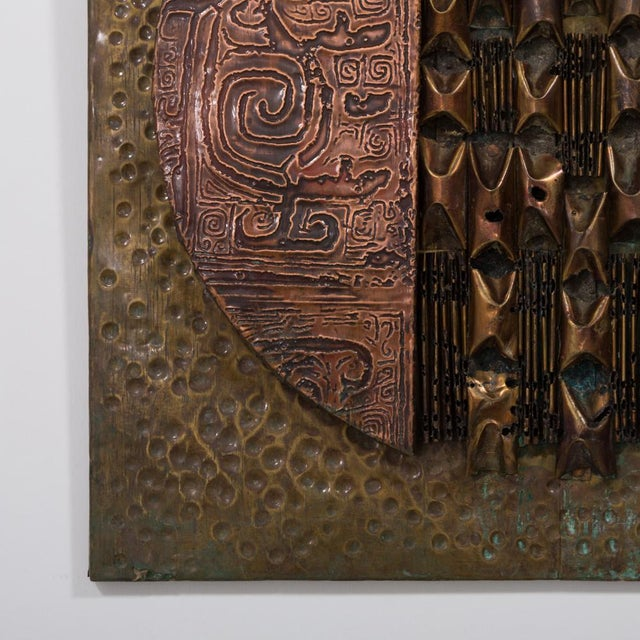 A Square Brutalist Mixed Metal Wall Panel Sculpture 1970s For Sale - Image 4 of 4