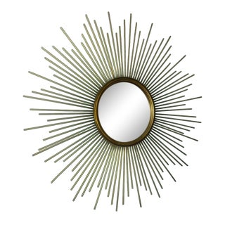 1980s Vintage Metal Sun Burst Mirror For Sale