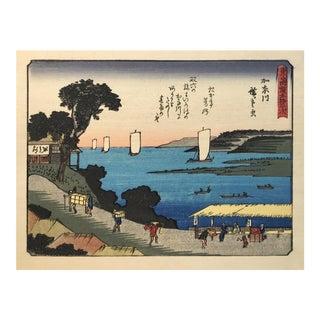 View of Kanagawa', After Utagawa Hiroshige, Ukiyo-E Woodblock, Tokaido, Edo For Sale
