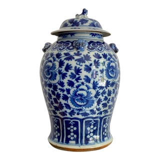 18th Century Chinese Blue & White Ginger Jar For Sale