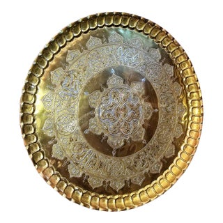 19th Century Syrian Damascene Charger For Sale