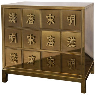 1970s Chinese Mastercraft Brass Chest For Sale