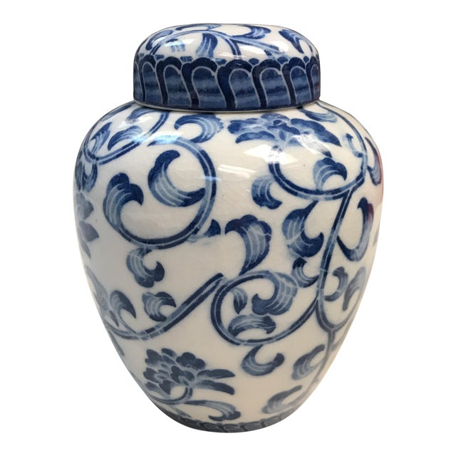 Andrea by Sadek Porcelain Jar with Lid For Sale