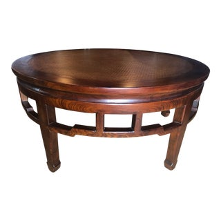 Round Ming Rattan Top Walnut Coffee Table For Sale