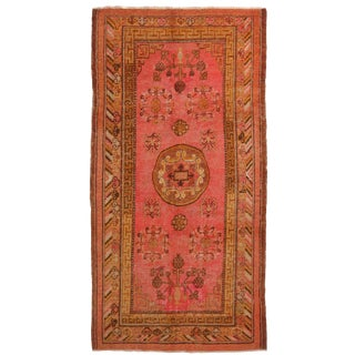 1920s Semi Antique Khotan Pink and Golden-Brown Wool Rug - 5′3″ × 10′7″ For Sale