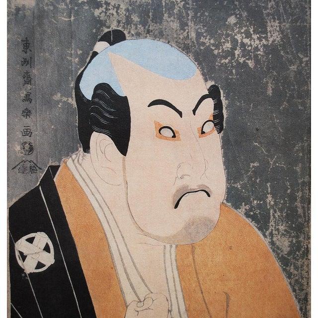 C.1980s reproduction of Tōshūsai Sharaku woodblock print depicting The Actor Tanimura Torazo as Washizuka Hachiheiji. One...