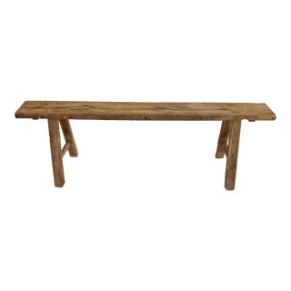 Antique Primitive Chinese Long Bench For Sale