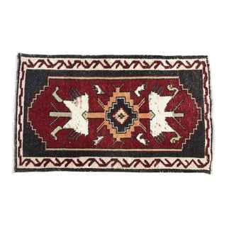 Vintage Turkish Authentic Small Rug - 1′9″ × 2′11″ For Sale