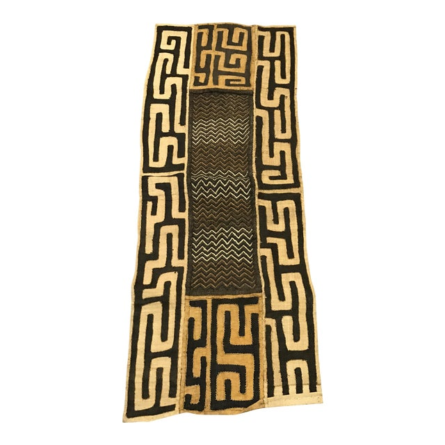 African Art Tribal Art Handwoven Kuba Cloth - Image 1 of 7