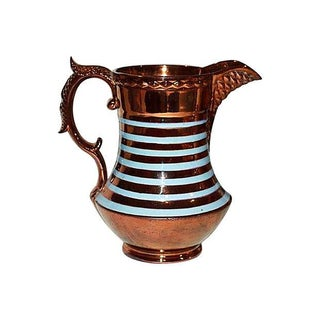 Antique English Copper Lusterware Creamer For Sale
