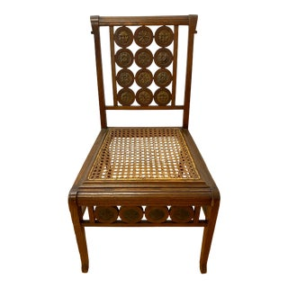 Arts & Crafts Hand Carved Sun & Flower Side Chair With Wicker Seat C.1920 For Sale