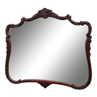 1940s Vintage Chippendale Hand Carved Wall Bathroom Vanity Mirror For Sale