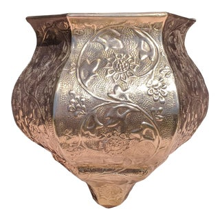 Vintage Brass Moroccan Wall Pocket Planter For Sale