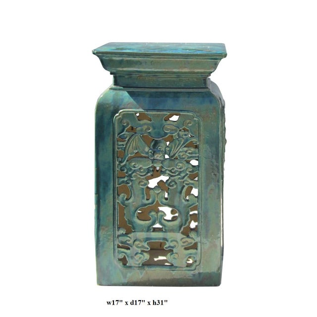 Chinese Clay Turquoise Green Square Pedestal Stand - Image 6 of 6