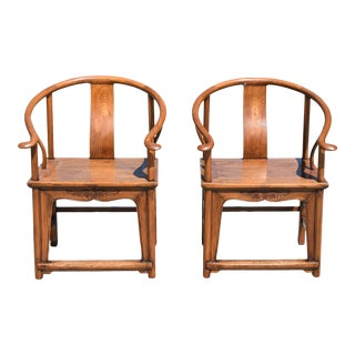 19th Century Chinese Horseshoe Chairs - a Pair For Sale