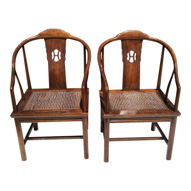 Henredon Asian Elm Dining Side Chairs - a Pair Last Call