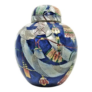 Famille Rose Chinese Ginger Jar - Hermes Style Scarf Design - Asian Mid Century Modern Palm Beach Boho Chic For Sale