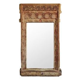 Image of Antique Mirrors
