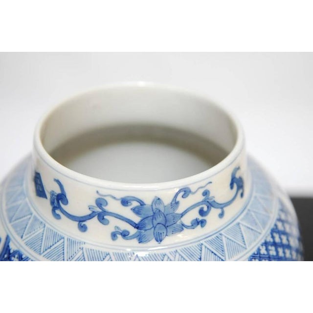 Chinese Blue and White Porcelain Ginger Jar - Image 4 of 7