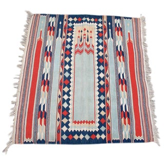 Dhurrie Prayer Rug For Sale