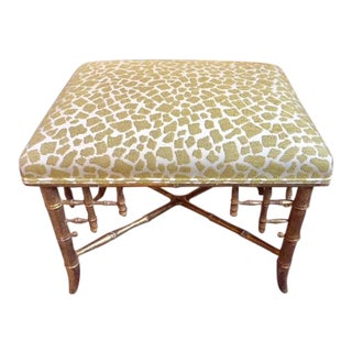 Gilt-Wood Bamboo Style Stool For Sale