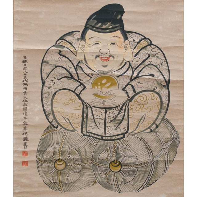 Japanese God of Wealth Scroll Painting, Showa Era For Sale In Dallas - Image 6 of 13