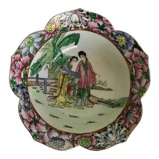 Vintage Chinese Famille Rose Porcelain Bowl For Sale