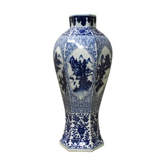 Chinese Blue & White Porcelain Meiping Plum Vase For Sale