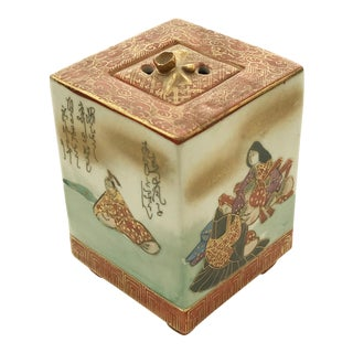 Petite Japanese Painted Ceramic Incense Jar
