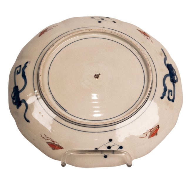 Late 19th Century 1880s Japanese Imari Porcelain Charger Plate For Sale - Image 5 of 7