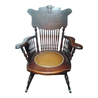 Early 20th Century Antique Mahogany Rocking Chair For Sale
