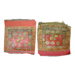 Vintage Pink Turkish Rugs - 19'' X 19'' - a Pair