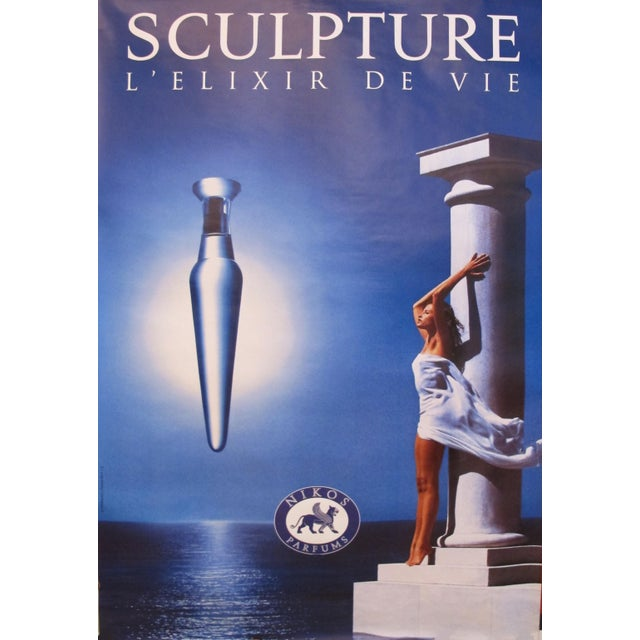 1994 Vintage Perfume Advertisement Poster, Sculpture by Nikos For Sale - Image 4 of 4