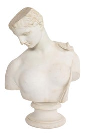 Image of Newly Made Neoclassical Room Accents and Accessories