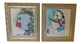 Image of Chinese Prints