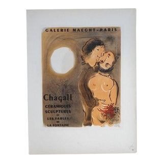 Vintage Mid 20th C. Lithograph-Marc Chagall-Printed by Mourlot, Paris For Sale