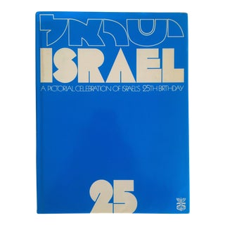 """Israel's 25th Birthday Pictorial Celebration"" Vintage 1973 Photography Book For Sale"