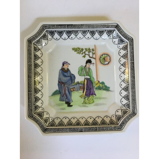Hand Painted Asian Clipped Edge PorcelainTray/Catchall by Sadek - Made in Japan For Sale - Image 11 of 12