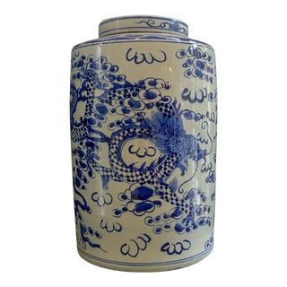 Asian Danny Porcelain Temple Jar